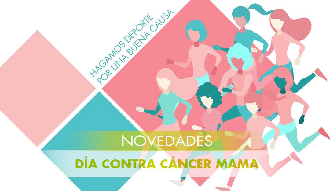 Día de la Lucha contra el Cáncer de Mama – 19/10/2019